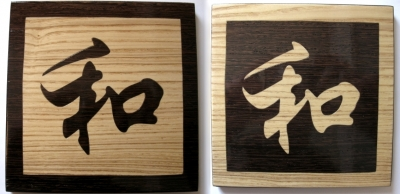 Sous-bocks kanji