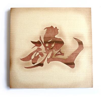 Sous-bock kanji soul